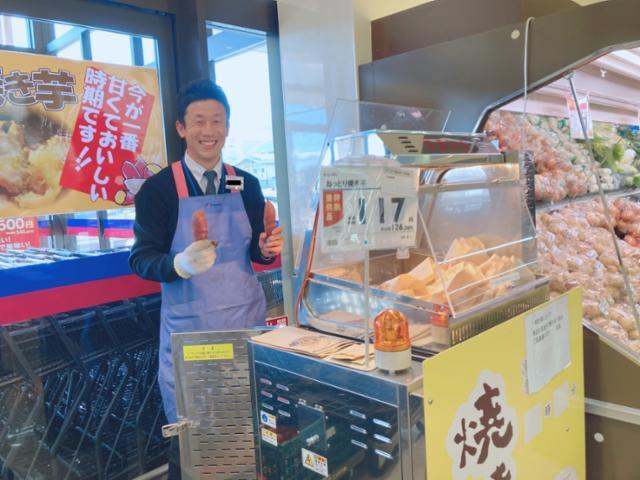 カネスエ東員店の画像・写真